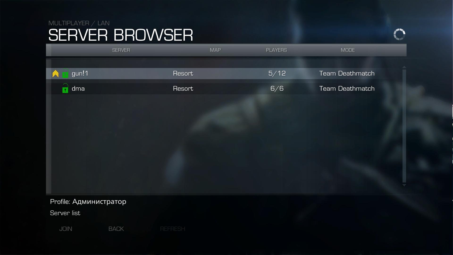 Sniper Ghost Warrior 2 Играть по сети и интернету Лан.